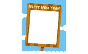「超絶応援 2020年毎月チョークアート1点(A3サイズ以下)お届けコース」