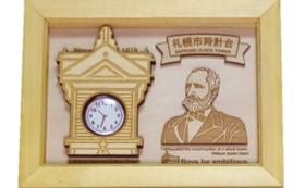 【クラウドファンディング限定】時計入り木製スタンド