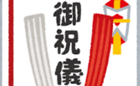 大きなチョークアートのリターン不要!ご祝儀100,000円コース!