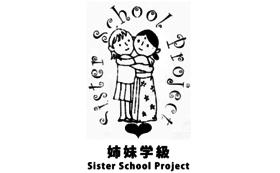 【D】来日した子ども達と直接会える記念撮影イベント招待とTシャツ