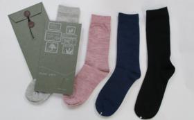 冷え、むくみ改善に!SUMISEN使用プレーン靴下2足セット【15%OFF】