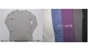 メンズセット インナー長袖Tシャツ+半袖Tシャツ各1枚 サポーター1組 25~27プレーンソックス1足 30%OFF!