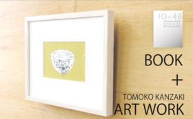 (6) サポーター限定ステッカー+書籍1冊+神崎智子作品「器5」