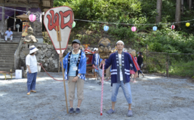竹田Tキャンプのサポーター!【プロジェクト3つ応援コース】