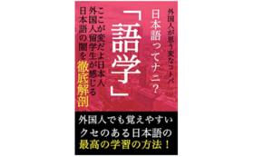 【akky様ご提供】著書1冊をお送りいたします。