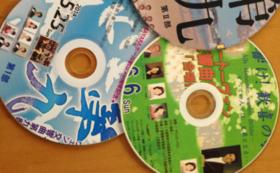第10回響け!歓喜の歌ベートーヴェン第九交響曲演奏会の公演CD