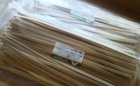 【手塚夫婦を食べて応援】自家栽培オーガニック小麦のパスタ(250g)