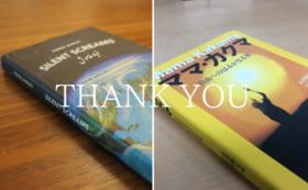 遠方の方におすすめ・REN書籍2冊セットコース