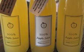 若穂保科のリンゴジュース