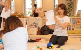 【講演会ご来場の方向け】イベントチケット&コーチング体験コース
