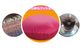ミズノオリジナルクッション+コーヒーチケット/さをり織の無料体験等