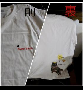 アニマルバディEコース 【オリジナルTシャツ+カレンダー】