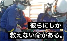 【ラオス赤十字へ救護技術を伝え残す】JPRのHPにお名前/御社名を掲載