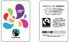 【ジュニア寄付コース】サンクスメール・非売品ステッカーほか