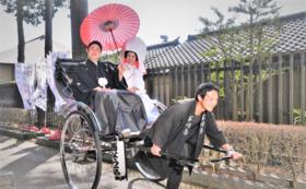 法人向けD 購入した人力車を1泊2日レンタルできる権利 七五三や結婚式の演出に!