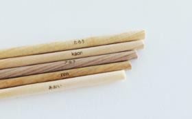 全国5種類の樹種を使った木のストローセット(樹種5種類6本ずつ30本セット/専用のストロー袋付き)