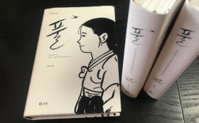日本語版を読みたい!