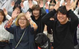安藤美紀・手話シンガー安藤一成・聴導犬アーミがあなたの主催するイベントへ。講演&手話歌&聴導犬デモをします!