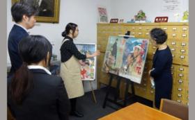 松竹大谷図書館見学会(歌舞伎記録映像上映付き)+オリジナル文庫本カバー(3種)+台本カバーにお名入れ