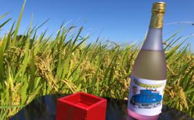 近江酒造×びわこ学院大学 コラボ酒