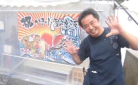 <リターン不要の方向け>かき小屋渡波応援5,000円コース