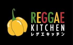 REGGAE KITCHEN限定メニュー(¥1,500相当)ロゴシール入りのサンクスレターコース