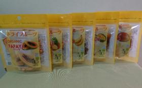 スリランカ産有機JAS認証ドライフルーツ5種セット+熊本県産ジャム5個セット+紅茶セット