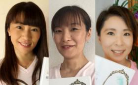 【馬場啓介著書付き】伊藤、滝口、小野のイベント開催を全力応援!コース