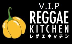 【限定VIP会員】コース 通常営業で全通常メニュー¥100引き、大盛、トッピング無料VIPカードの発行 
