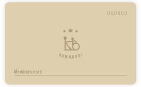 感謝の手紙、KUMABARI会員カード