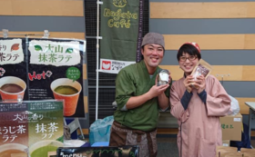【山陰地方の開催限定!】7代目長田吉太郎の出張お茶教室!