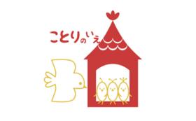 3000円応援コース
