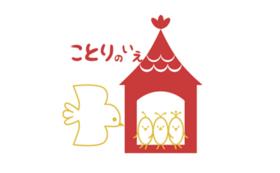 50000円応援コース