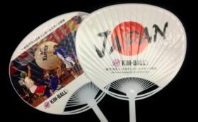 日本代表チームの特別応援うちわをお届けします!