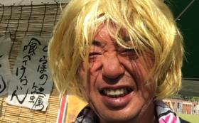 <企業様向け!>スポンサー10万円コース