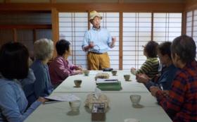 小竹薬草農園が持つ情報をできる限り提供します!