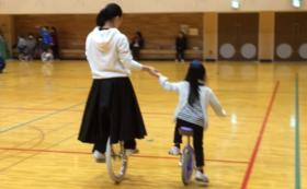 【レッスン受けて支援!】遠野一輪車クラブメンバー個別レッスン