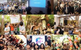 ヒミツキチが開催する全てのイベントに1年間参加し放題!<年間パスポート>コース