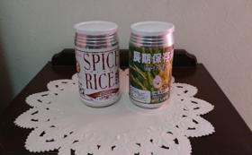保存缶セット:50セット限定(12個入り)