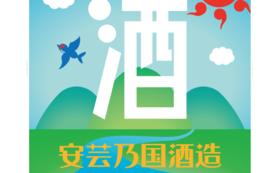 安芸乃国酒造全力応援サポーター