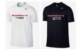 サンパウロ・ウィーク2019オリジナルTシャツ