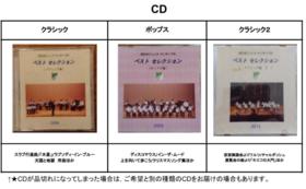 四日市ジュニアアンサンブル演奏CDアルバム