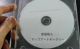 お気軽プラン(作品収録DVD付)