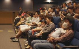 <200名規模>自主上映会開催権(+DVD、試写会、HPクレジット)