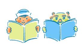 【読み比べよう!】お好きな絵本2冊+壁紙データ