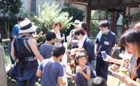 「百才」丸ごと(キッチン+古民家+お庭)1日利用