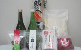 【福井県外の方限定】バラエティセット(日本酒、おつまみ、ごはん、スイーツなど)