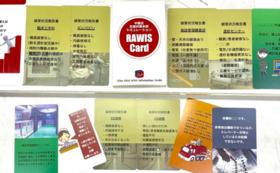 RAWIS Card(送料込)