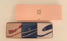 【硬券切符板紙箱】「国鉄の香り」石鹸 3個入り限定ギフトボックス
