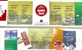 RAWIS Card×5セット(送料込)